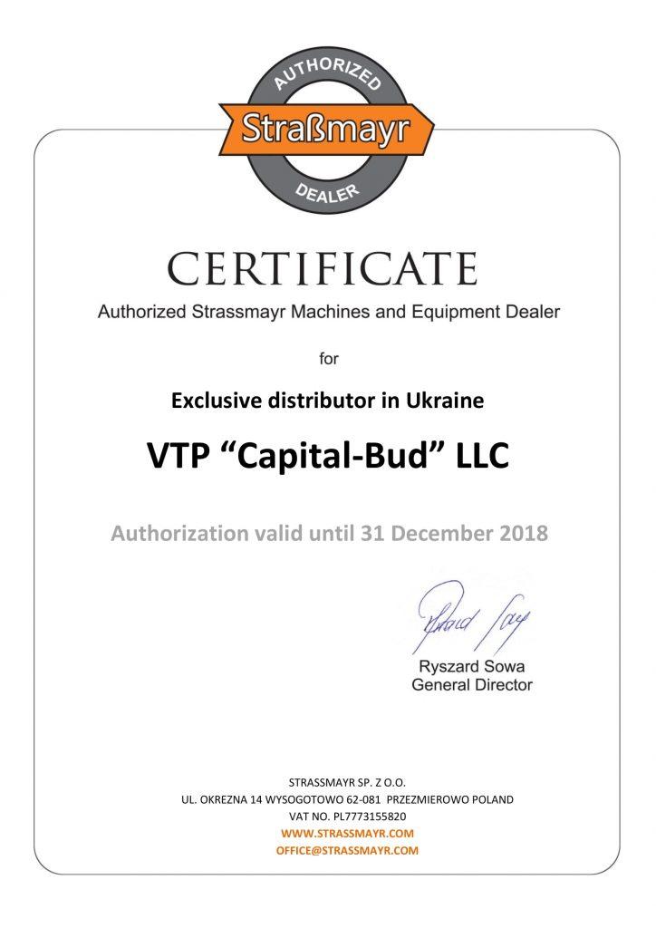 Certificate Strassmayr